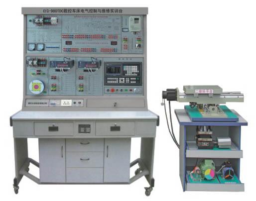 kyg-980tdc数控车床电气控制与维修实训台