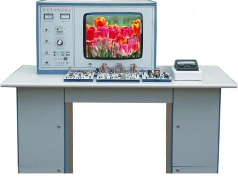 2,彩色电视机开关电源电路单元一块          3,i2c总线控制高频头