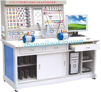 网络型plc可编程控制及单片机开发系统综合实验装置