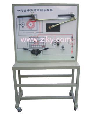 捷达5阀电控发动机示教板 汽车充电系统示教板 一汽