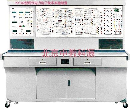 现代电力电子技术实验装置|高性能电工电子电拖实验
