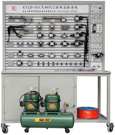 气动PLC控制实验台 气动控制实验台 气动实验装置 液压传动实验台 图片