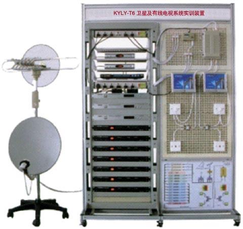 kyly-t6 卫星及有线电视系统实训装置